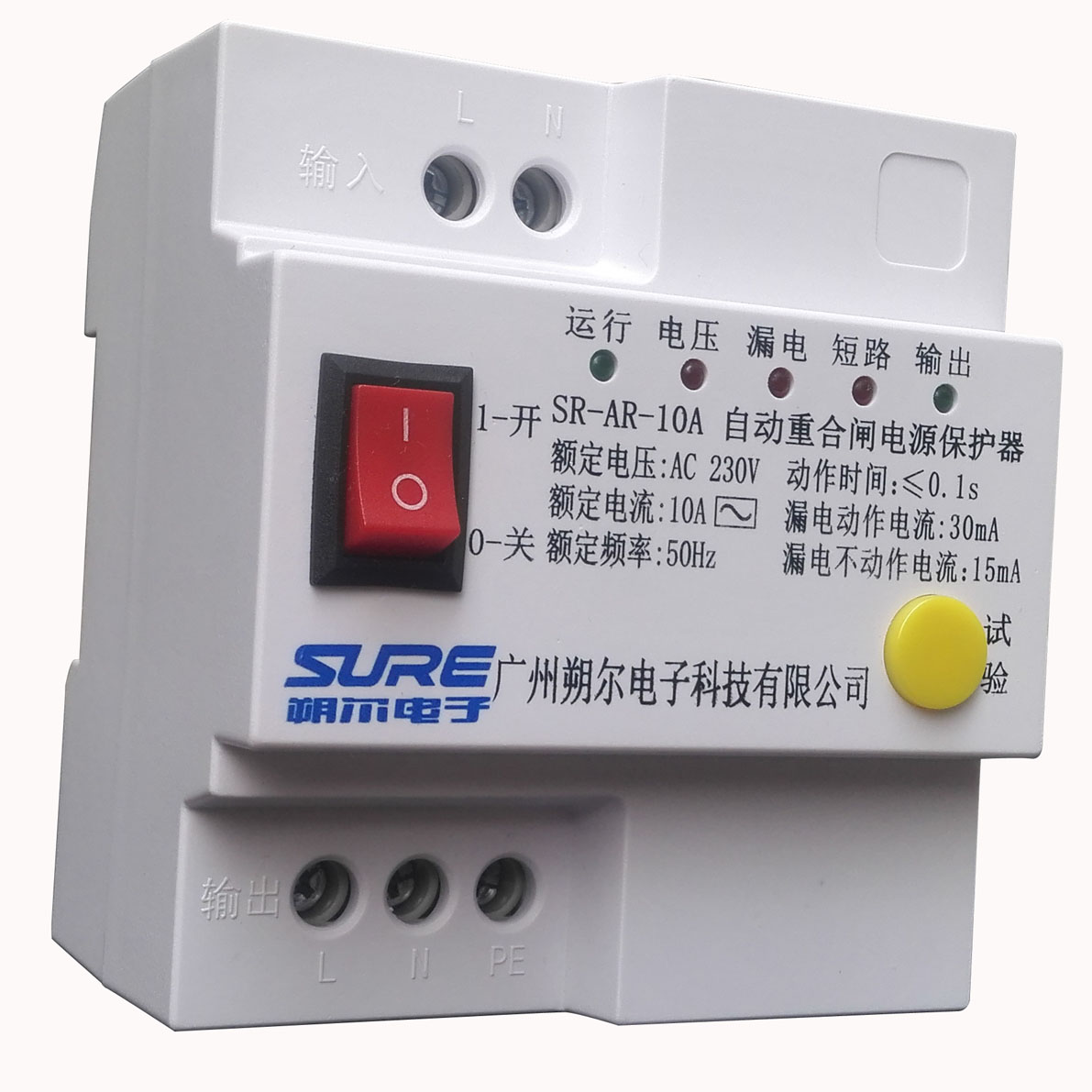 Automatic Reclosing Leakage Protector Self Resetting Over Voltage Circuit Protection Breaker Power Switch Lightning