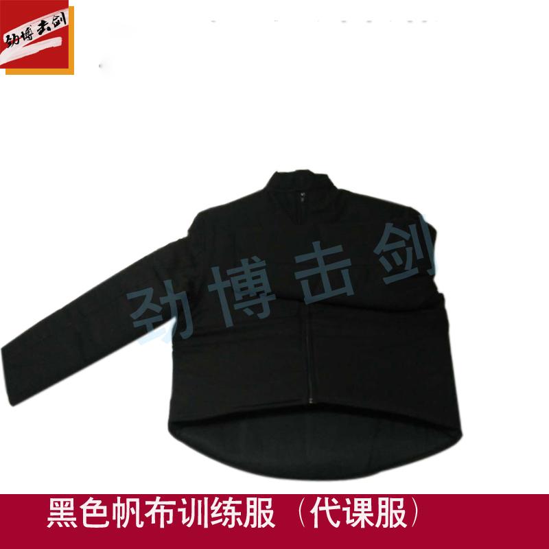 Форма для фехтования Фехтовальная экипировка, черный холст, обучение костюм, открыт после дизайн, Специальные предложения