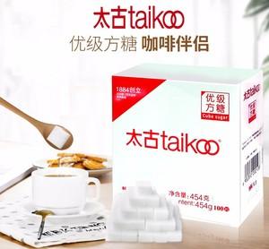 包邮 太古优级白砂糖 方糖粒 咖啡调糖伴侣100粒白糖盒装餐饮装