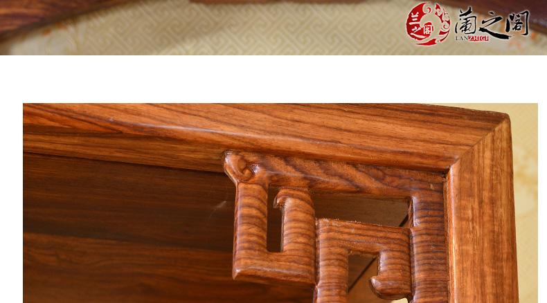 仿古收藏架 刺猬紫檀红木家具