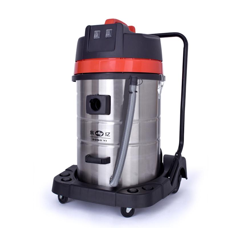 东亿工业吸尘器大功率强力手持干湿两用桶式强力工业吸尘器大功率