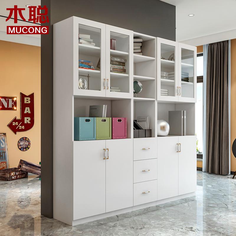 木聪书柜书架带玻璃门简约现代自由组合格子柜客厅简易抽屉储物柜