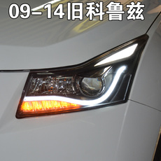 лампа When Yu 09-15 Q5 LED