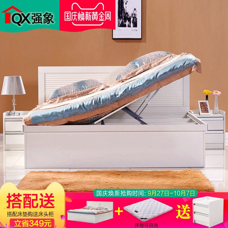 强象储物床板式侧开气动床高箱1.2米1.5米1.8米简约双人床CH-005