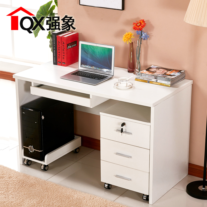 强象台式电脑桌组合家用写字台简约白色办公桌单人简易书桌L-005