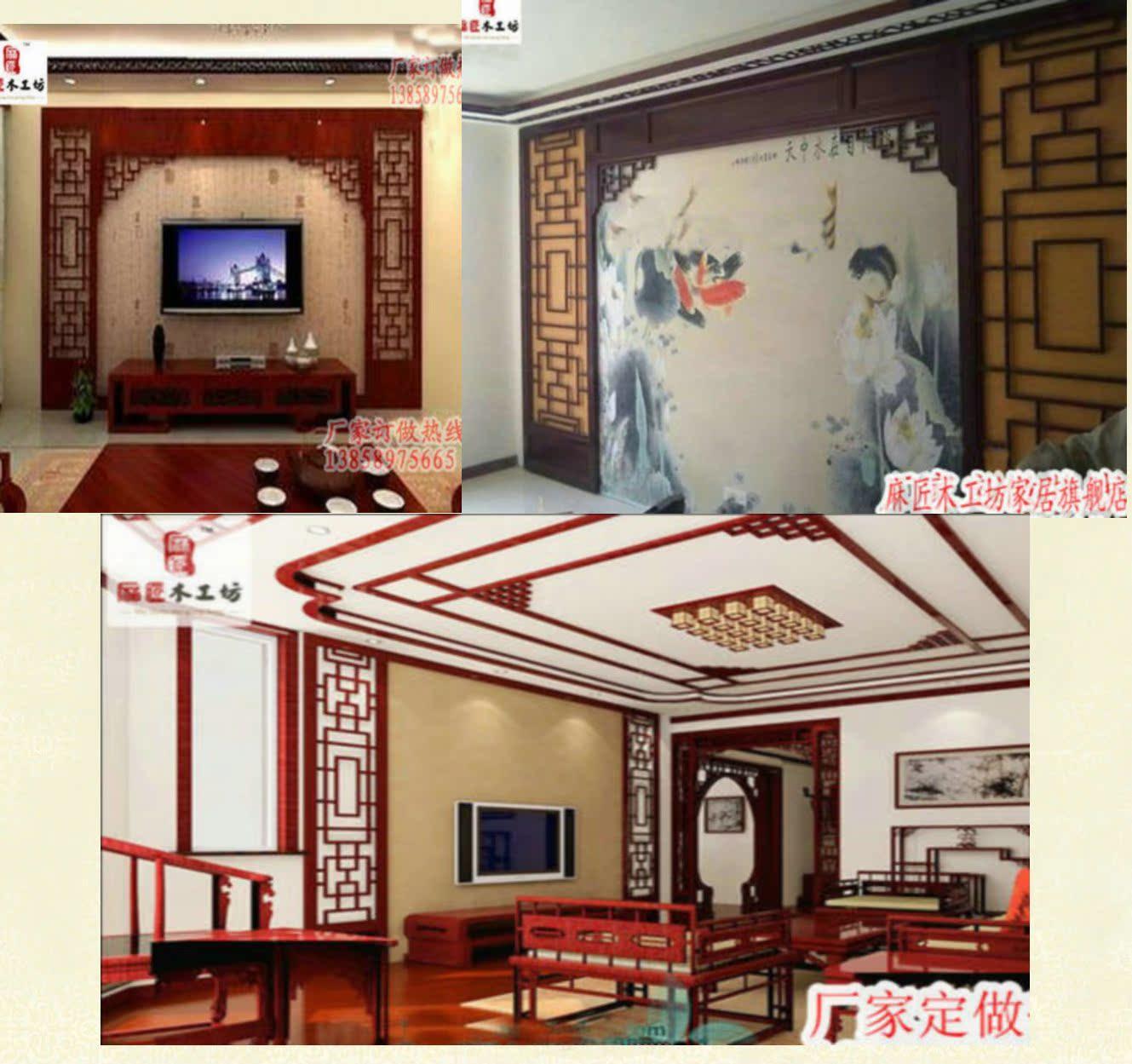【麻匠木工坊家居旗舰店】东阳木雕 木雕门窗 中式 墙图片