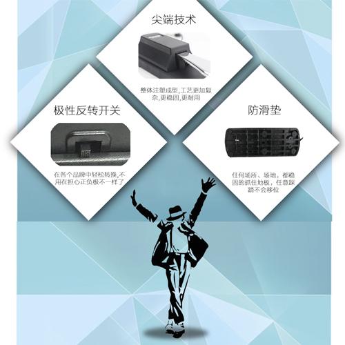 Педаль Отличный sustain педаль электронная клавиатура электрический пианино синтезаторы MIDI-клавиатуры педаль сустейна пианино вспомогательный педаль