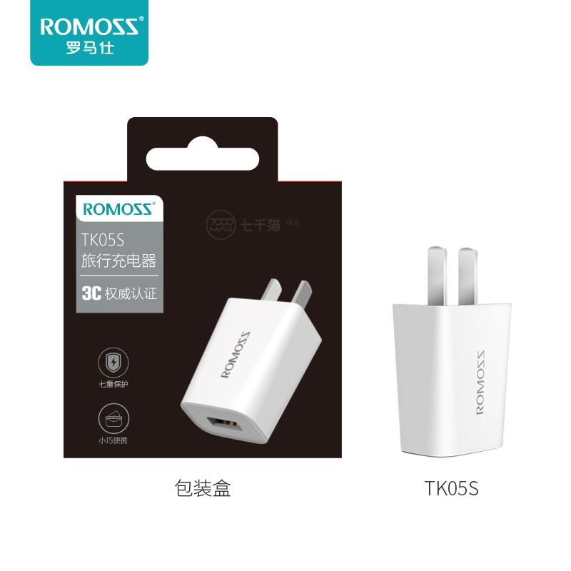 罗马仕iPhone6苹果充电器头快速安全安卓华为/小米手机通用充电头
