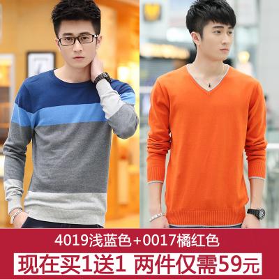 T-shirt Chaozhou music
