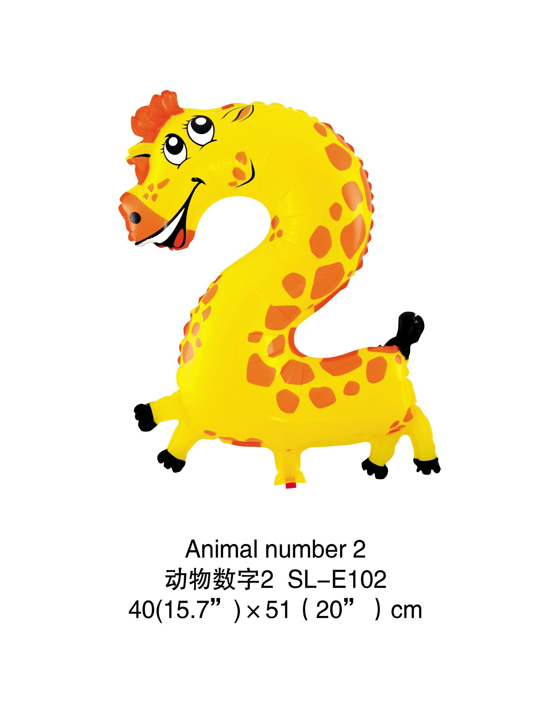 儿童超可爱卡通造型铝膜气球动物彩色数字气球 宝宝生日百天布置图片