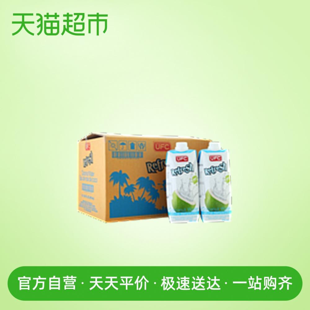 泰国进口UFC牌100%纯椰子水饮料500m1*12  整箱NFC果汁饮料礼盒,降价幅度54.4%