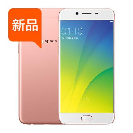评价使用:预售: OPPO R9s全网通指纹识别全新拍照4G手机怎么样