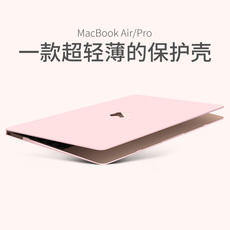 Наклейка на наутбук Workshop Mac Macbook