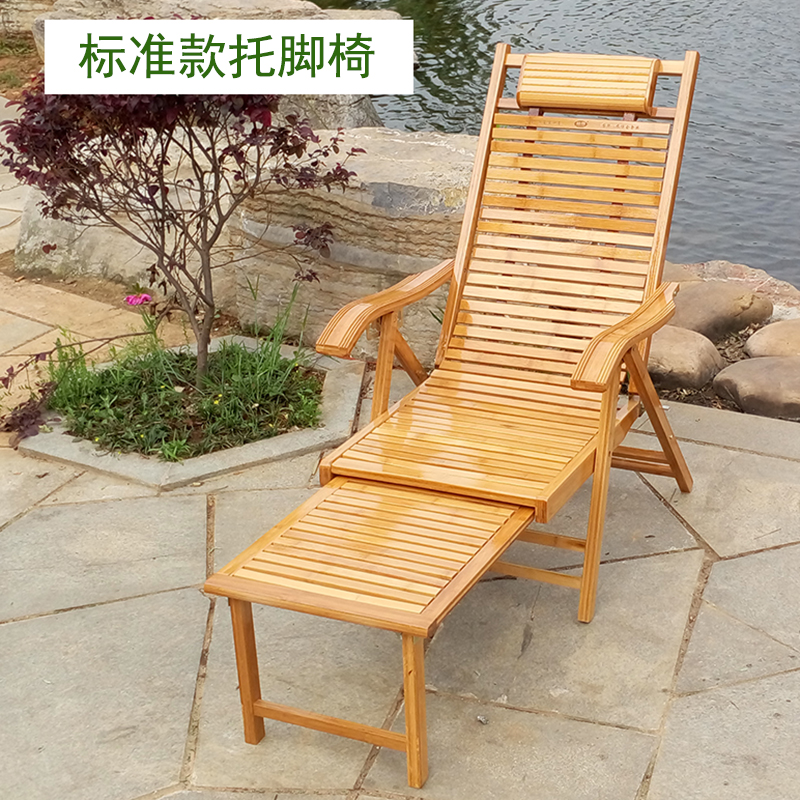 Bamboo Recliner Bamboo Rocking Chair Folding Chair Home Lunch Break Chair  Old People Leisure Fun Chair Adult ...