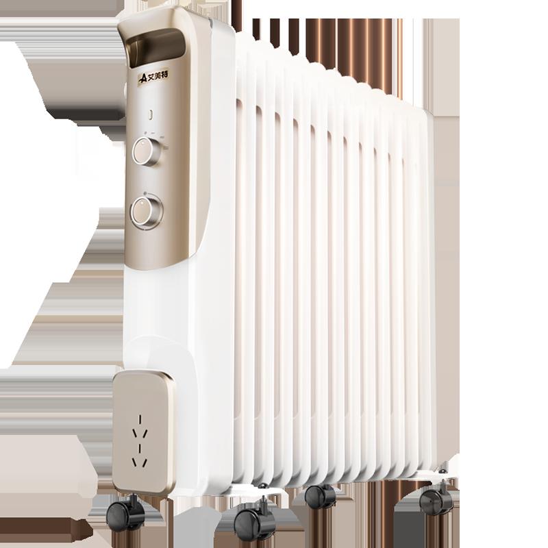 艾美特取暖器家用节能油汀省电油丁电暖气大功率电暖炉电热器油酊