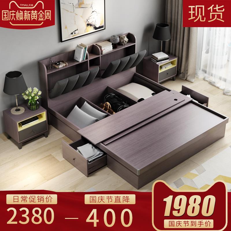 现代简约1.5米1.8m双人床北欧高箱储物床主卧室板式床单人床婚床