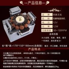 Эксцентриковая шлифовальная машина Gong Jiawen