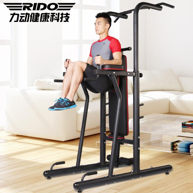力动引体向上器室内家用单双杠多功能俯卧撑综合训练健身器材TG30