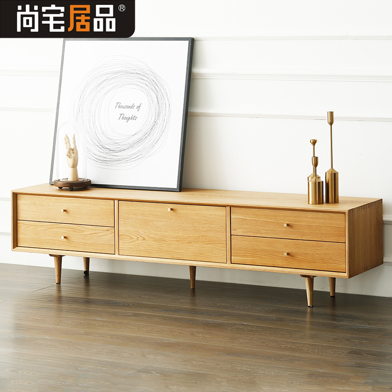 尚宅居品全实木电视柜简约小户型客厅边柜原木北欧日式电视柜地柜