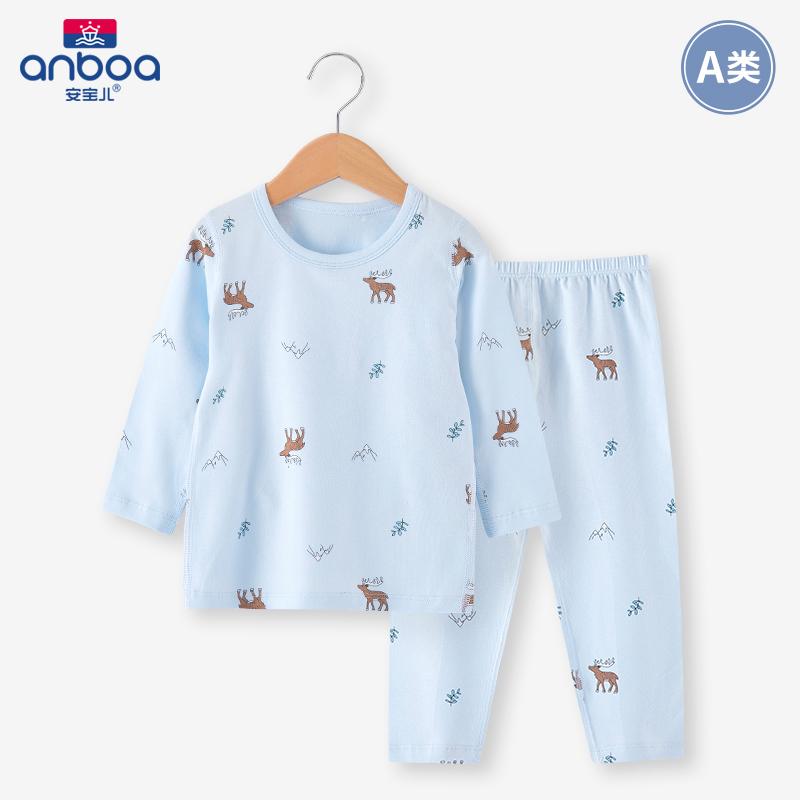 安宝儿儿童纯棉睡衣薄款秋季长袖男童男孩空调家居服宝宝睡衣套装