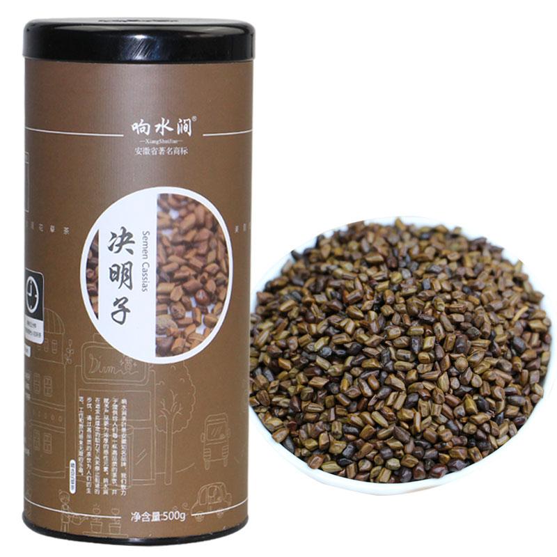 【买2送玫瑰茶】响水涧花草茶宁夏熟炒制决明子茶500克罐装包邮
