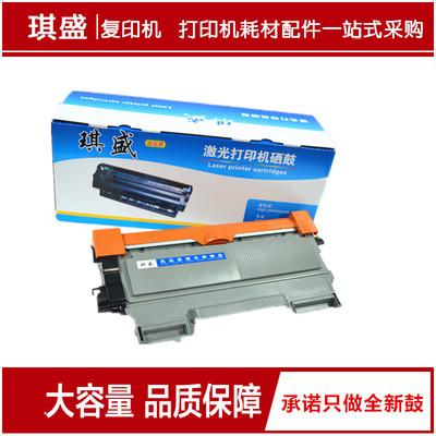 琪盛适用联想M7400硒鼓M7450F粉盒打印机M7650DF墨盒M7600d兄弟mfc7360墨粉dcp7060一体机墨盒 2890