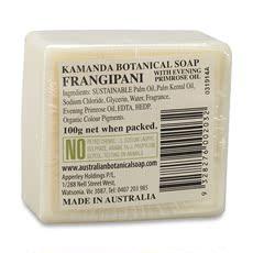 Мыло с эфирным маслом Kamandan