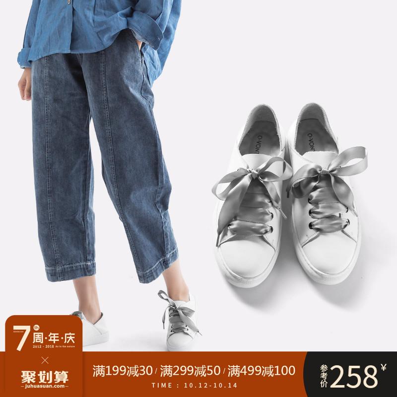 青婉田2018新款缎带真皮小白鞋女秋百搭皮面运动港风板鞋女休闲鞋