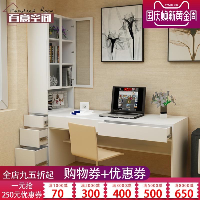 百意空间定制环保板式家用双人电脑桌双人带书架书桌台式机写字台
