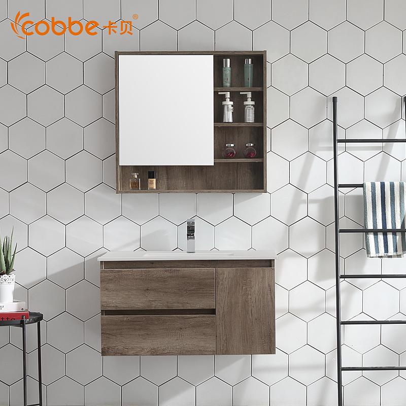 卡贝洗手洗脸盆柜组合 实木挂墙式浴室柜卫生间洗漱台北欧卫浴柜