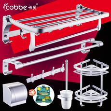 Вешалка для полотенец Cobbe