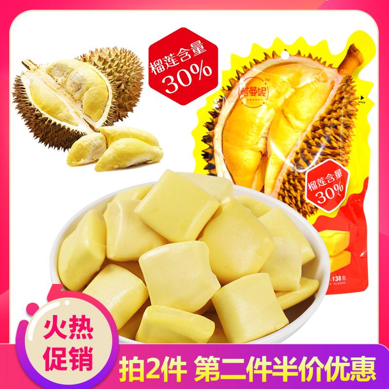 30%榴莲含量,塔曼妮 特浓泰国榴莲糖 约28小包*2件