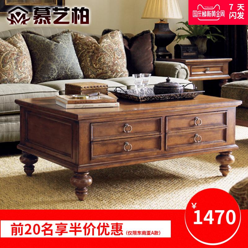 慕艺柏美式实木茶几电视柜组合小户型客厅家具复古简约茶桌Y2633