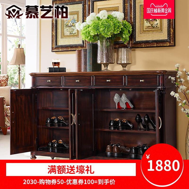 慕艺柏美式实木鞋柜美式乡村仿古玄关柜家具储物柜欧式鞋柜M5707
