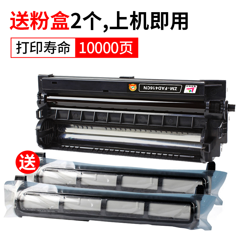 KX-FAD416CN硒鼓适用松下KX-MB2033CN KX-MB2003 2038 2008打印机墨粉盒硒鼓松下2033CN硒鼓2083一体机晒鼓碳