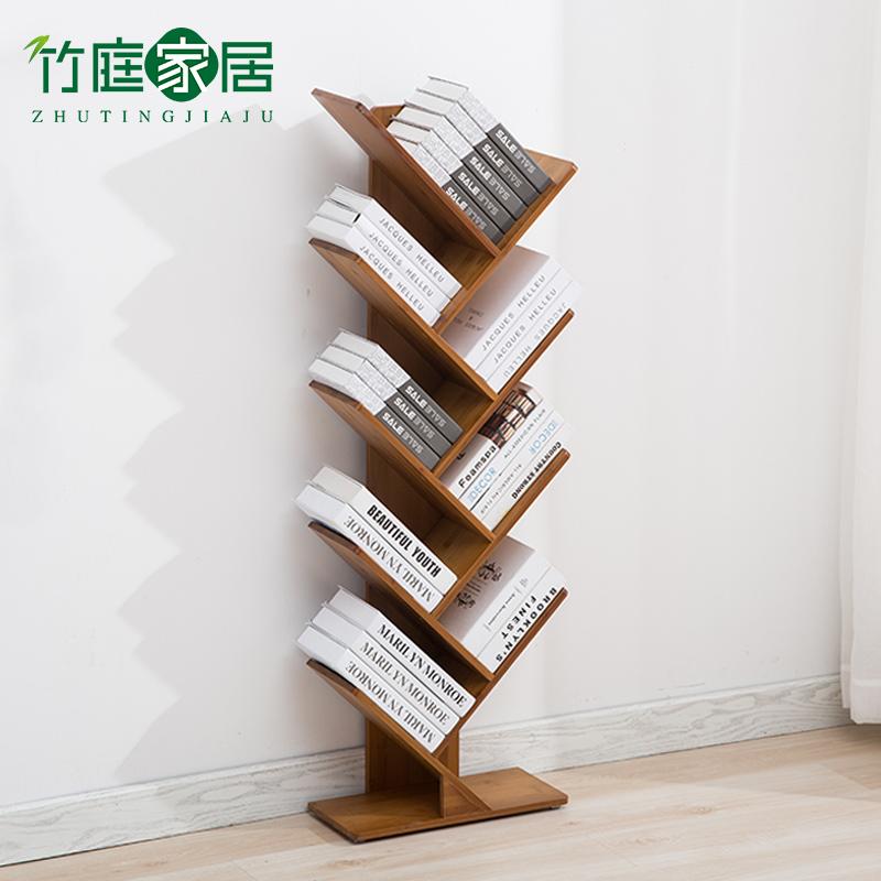 竹庭简易儿童书房楠竹书架办公室学生桌上小书架落地树形创意书架
