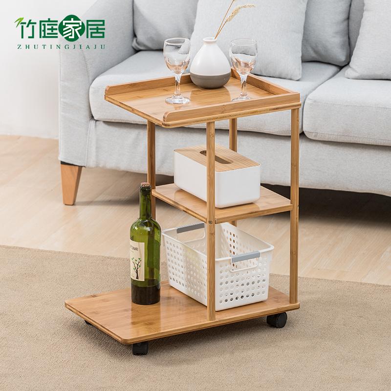 竹庭全竹移动客厅小茶几沙发边几角几简约北欧迷你床头柜现代边桌