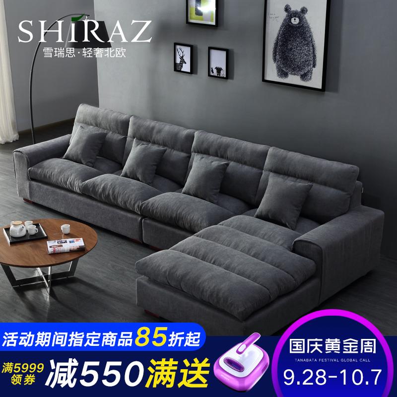 北欧布艺沙发组合小户型乳胶沙发实木沙发客厅现代简约可拆洗整装