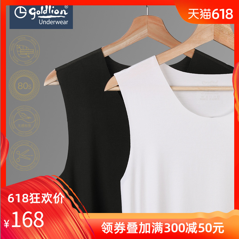 Jinli to young men's vest summer Ice Silk thin section seamless vest male modal hurdle Sports 2 pieces