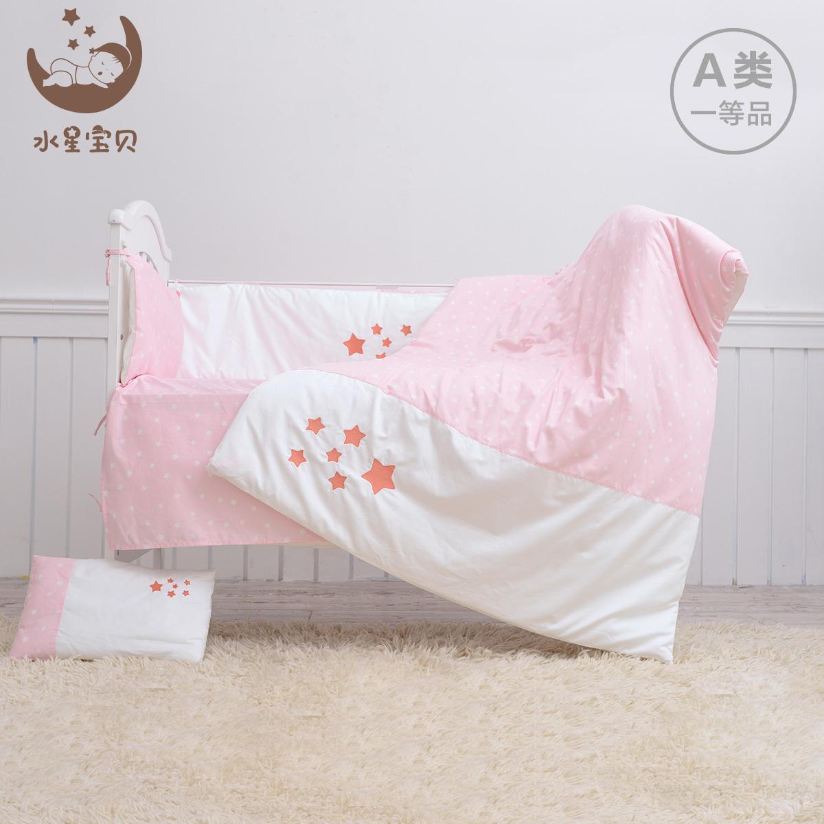 水星家纺婴儿床上用品四件套全棉儿童被套希望之星