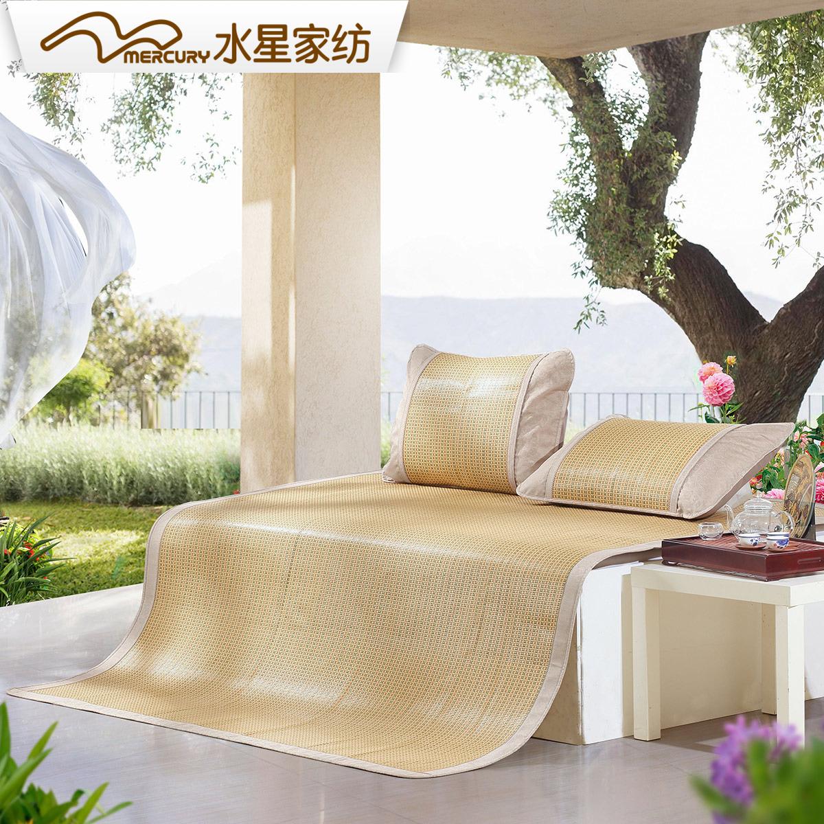 水星家纺素笺绿茶芳香清蔓藤席三件套1.8米床席子单人折叠凉席