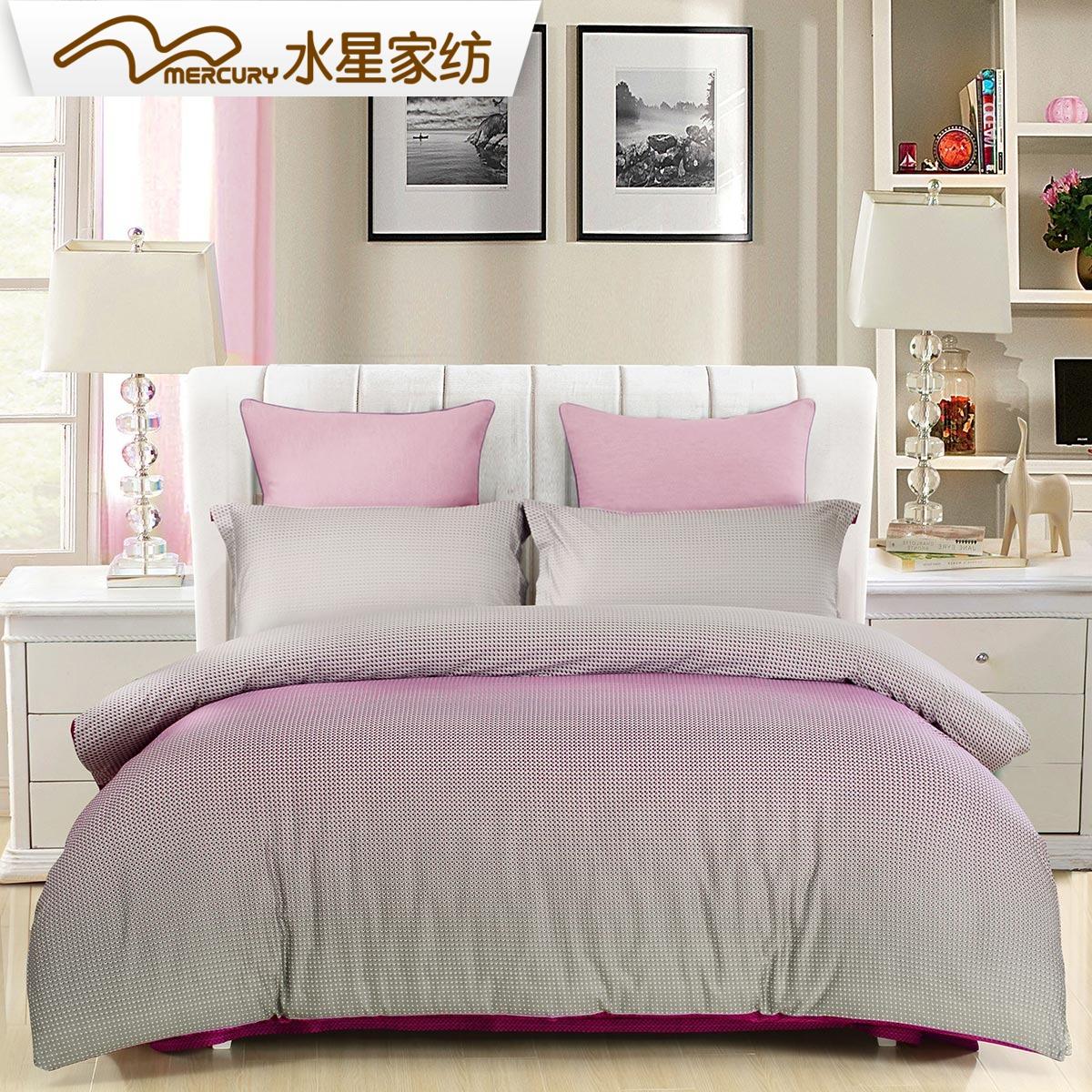 水星家纺全棉贡缎四件套双人欧式1.8m纯色简约床上用品简欧尚