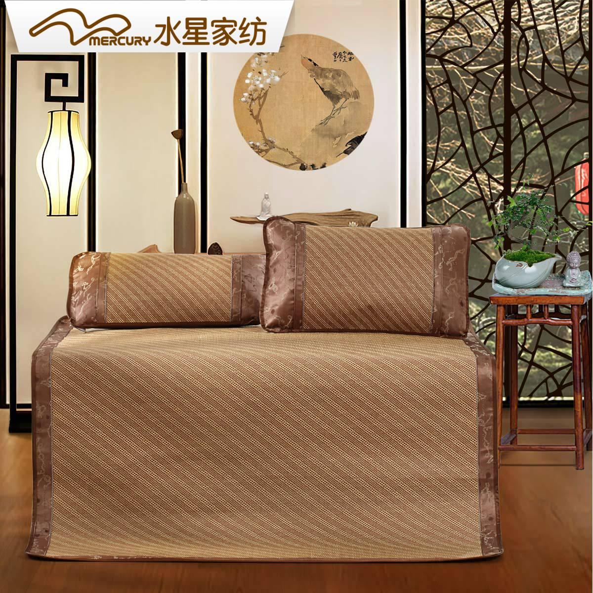 水星家纺元藤席1.8m床凉席1.5m三件套相见欢宿舍学生席床上用品