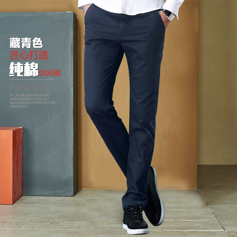 Casual pants Gecko knight gk2829 2016