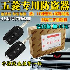 Автомобильная сигнализация Tannoy V6388