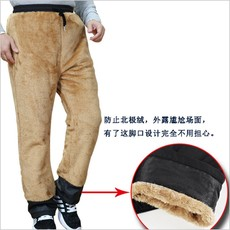 Cotton Pant OTHER 60 70 80