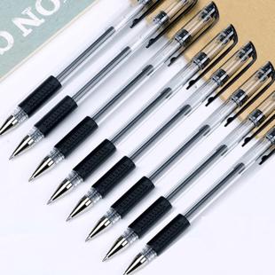 中性笔0.5MM黑色水性笔 8支超值装