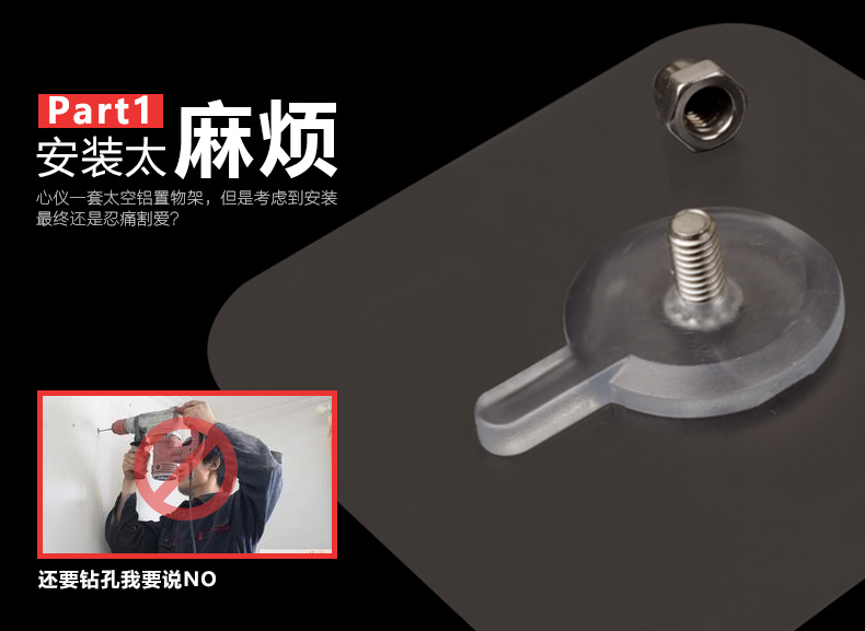 免打洞免钉螺丝钉 厨房浴室毛巾杆置物架安装无痕钉子代膨胀螺栓