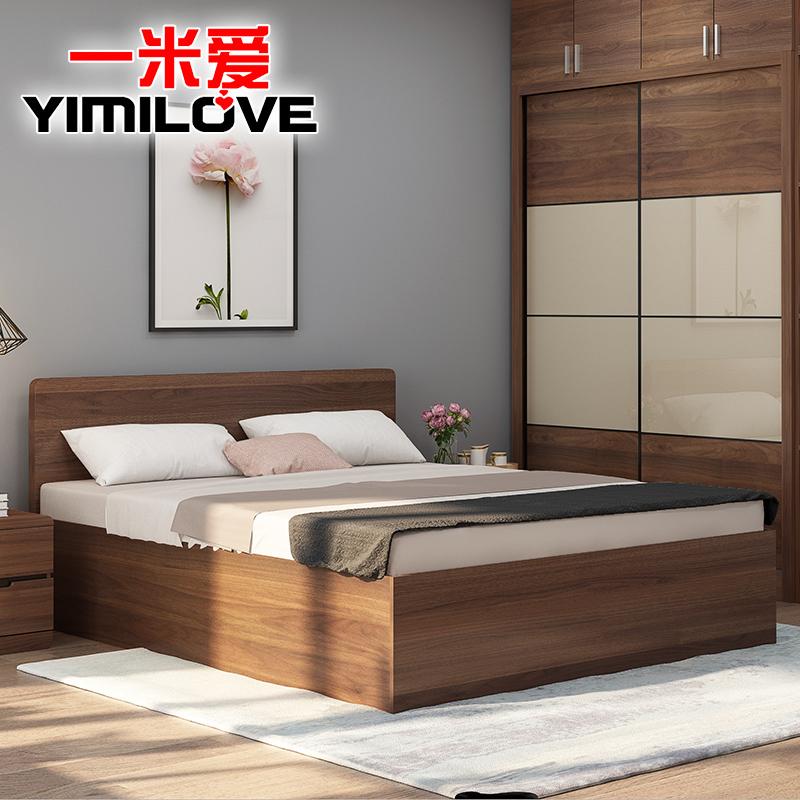 一米爱 板式双人床卧室1.5米1.8米收纳床现代简约主卧抽屉储物床
