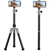 Momax摩米士手机三脚架直播支架拍照自拍杆便携单反相机通用喜乐